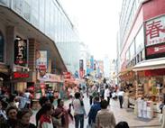 発表!住みたい街&路線ランキング 関東・街編 2009