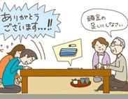 親からの資金援助の3つの方法(贈与、借り入れ、共有)