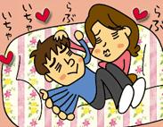 夫婦になって二人暮らし 新婚カップルの新生活の実態大調査! 2010
