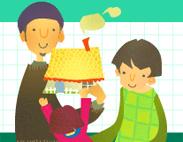 はじめての購入414人の家・お金・満足度大調査 第3回・子どもが小さめファミリー編 2010
