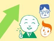 売却5つの流れと5つの質問で安心して売却する担当者を見極めよう!