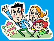失敗しない家選びのためのスマート見学テク