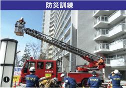 配管の地震対策