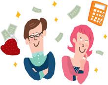 あなたの予算で買える家はいくら?