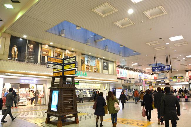 JR・東武東上線川越駅