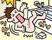 入浴中の事故を軽減する 安全なお風呂リフォームのコツ