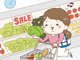 ランキング 安い スーパー 上場食品スーパー売上ランキング2020!熾烈なトップ争いを制したのは…… _小売・物流業界