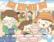 愛知県版 気になるランキング『あなたの住んでいるところのおもしろいイベントは?』