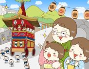 京都府版 気になるランキング『あなたの住んでいるところのおもしろいイベントは?』