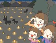 奈良県版 気になるランキング『あなたの住んでいるところのおもしろいイベントは?』