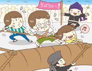 沖縄県版 気になるランキング『あなたの住んでいるところのおもしろいイベントは?』