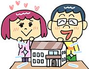 土地を購入して家を建てる。入居までの流れとかかるお金は?