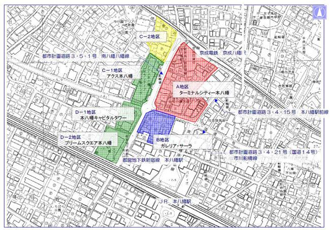本八幡北口駅前の再開発の図。C-1・D-1・D-2地区は平成9〜15年に完成、C-2地区は未定。赤で示したA地区が、事業が完了したばかりの「ターミナルシティー本八幡」のエリア