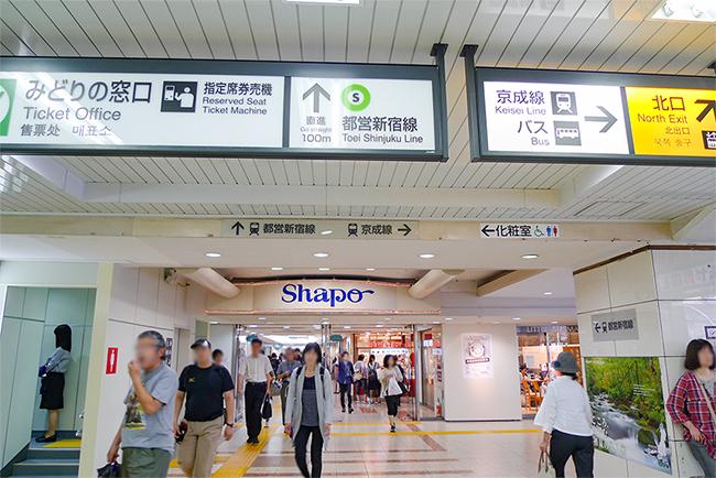 JRから都営新宿線への連絡通路
