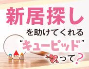 cupid_183×142