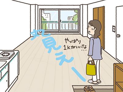 区切りがあったほうが、玄関などから部屋が丸見えにならず、使いやすい