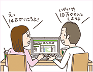 東京エリア勤務の人はどこに住んでいる?~2人暮らし編~