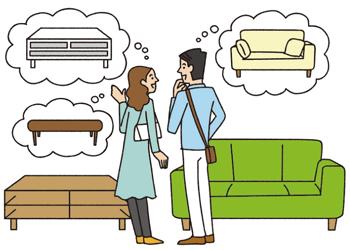 【Point-5】住宅購入時の家電・家具の予算を決めておく