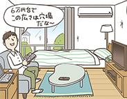 銀座・新橋エリア勤務の人はどこに住んでいる?~一人暮らし編~