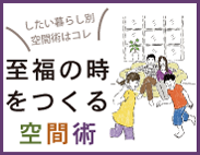 kukanjutsu_183x142
