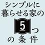 simplejoken5_183x142