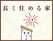 183nagaku_02