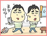 chintai_sinsa_183