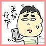 chintai_sinsa_90