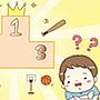 賃貸気になるランキング『あなたの住む都道府県で人気のあるスポーツは?』