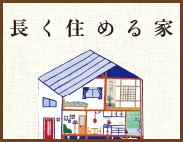 re_183nagaku_01