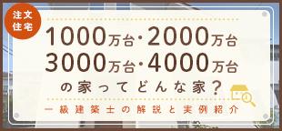 uwamonokakaku_310