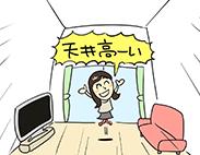jyouchiyotsuya_roo_183