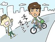 keiohiyoshi_area_183