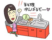 keiohiyoshi_room_183