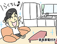nichidaibunri_room_183