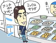 nichidaifunabashi_area_183