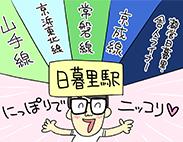 youchiyotsuya_area_183