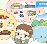熊本 suumo