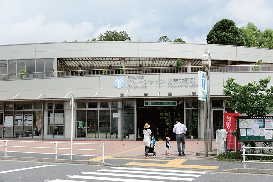日吉本町駅周辺はスーパー等が多く便利