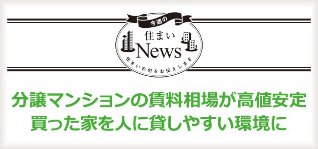 シビックプライド総合1位は東京・港区 23区や湘南、北摂が上位にランキング