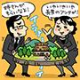 souzokuhoki_183