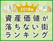 shisankachi_nagoya_183