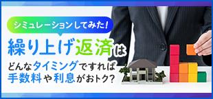 kuriage_hensai_310