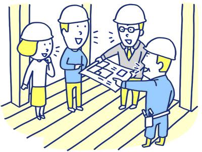建設中の現場で、直接つくり手とコミュニケーション