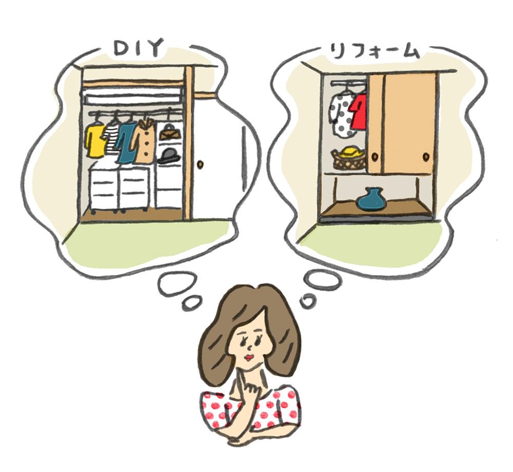 床の間を収納に活用するにあたり、DIYするか業者に依頼をしてリフォームするか悩む女性のイラスト
