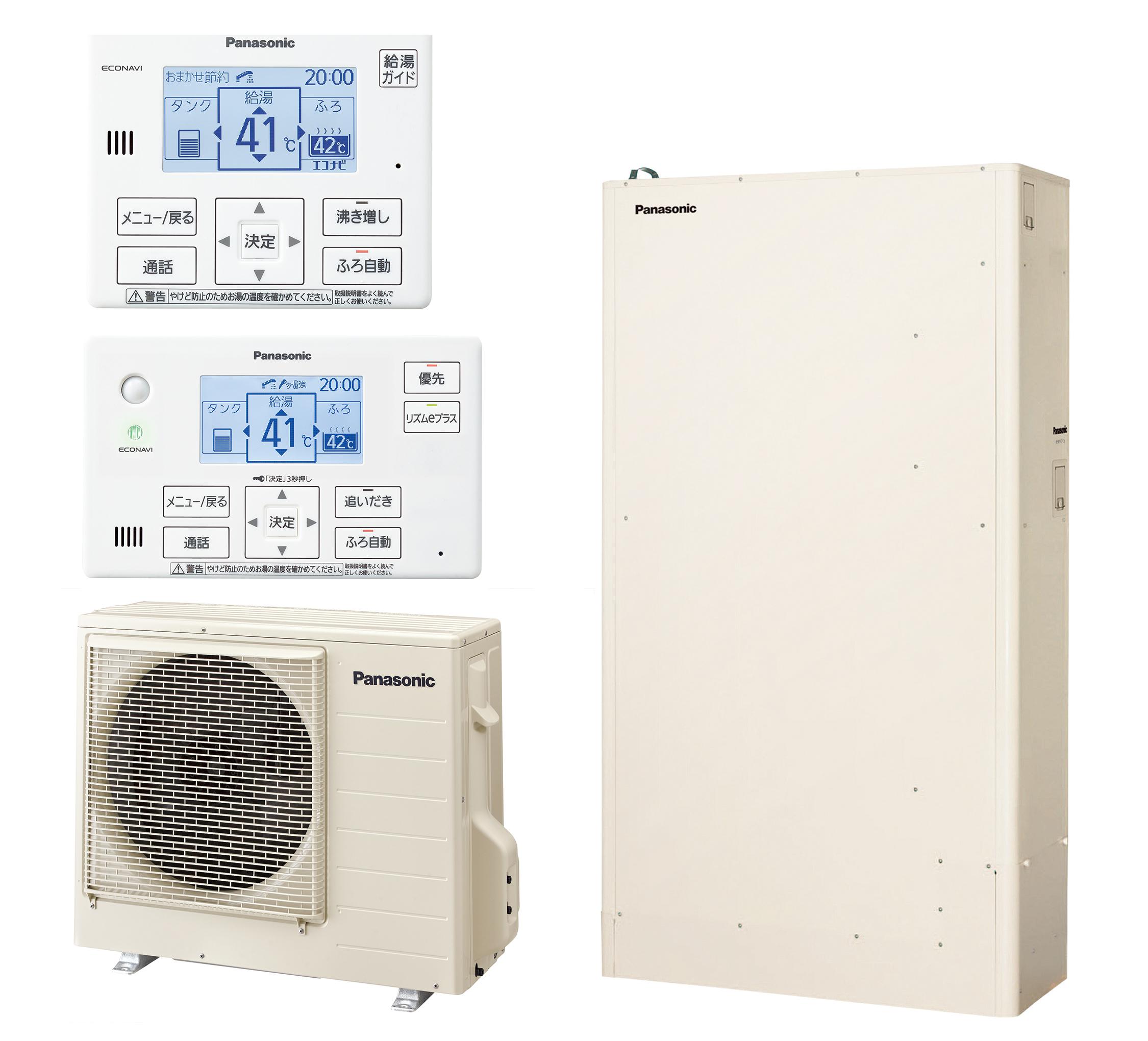電気温水器とエコキュート