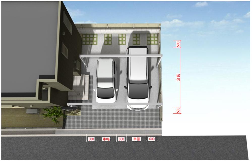 車を2台駐車する場合の駐車場