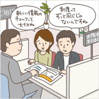 hisshi_main3-1