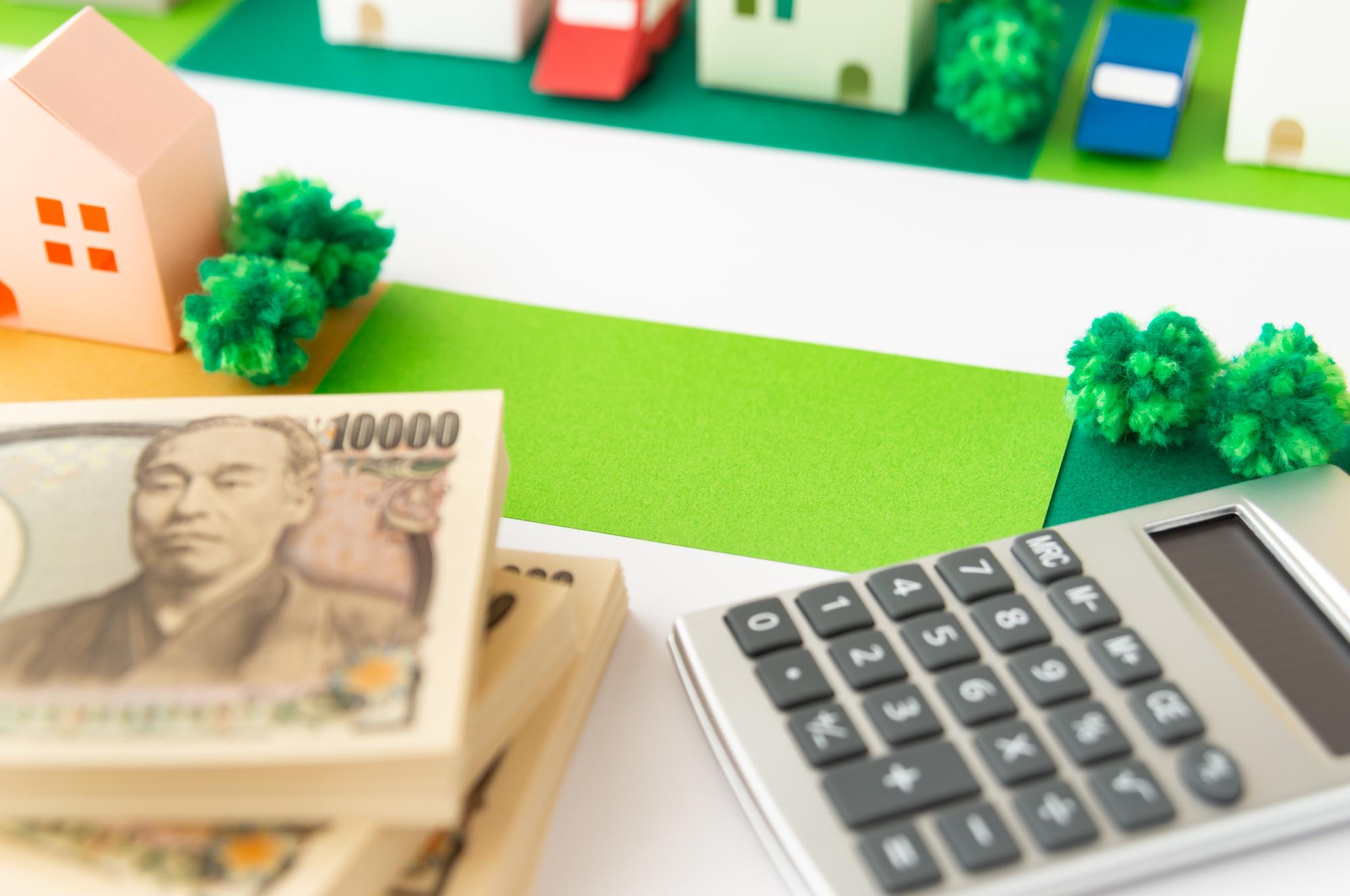 課税対象者は土地と建物で異なる