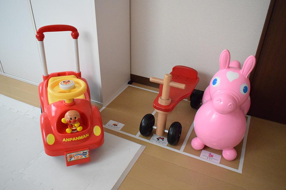 おもちゃの「駐車場」を白いマスキングテープでつくってあげる